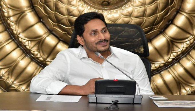 Andhra Pradesh CM Jagan Reddy