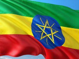 The Ethiopian National Flag