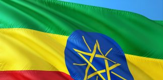 The Ethiopian National Flag