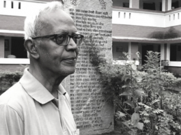 Tribal rights activist Stan Swamy