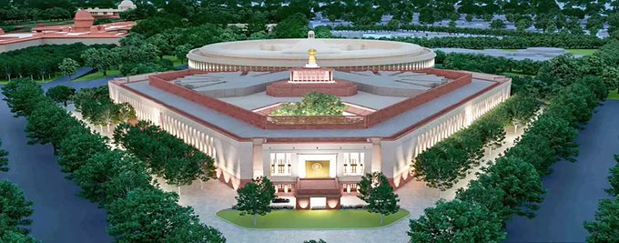 The design for the upcoming new Parliament Building