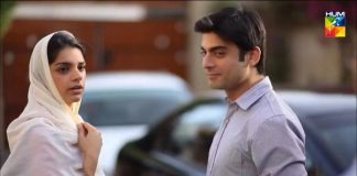 A scene grab from the popular drama Zindagi Gulzar Hai